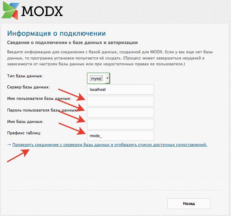 После переноса сайта на другой хостинг белый экран тестовый хостинг для сайта