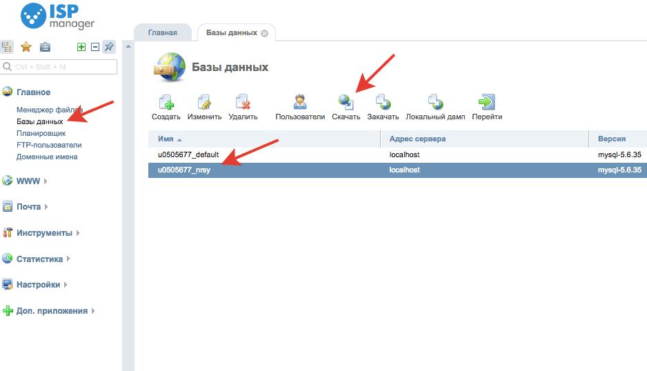 хостинг майнкрафт сервера с сайтом