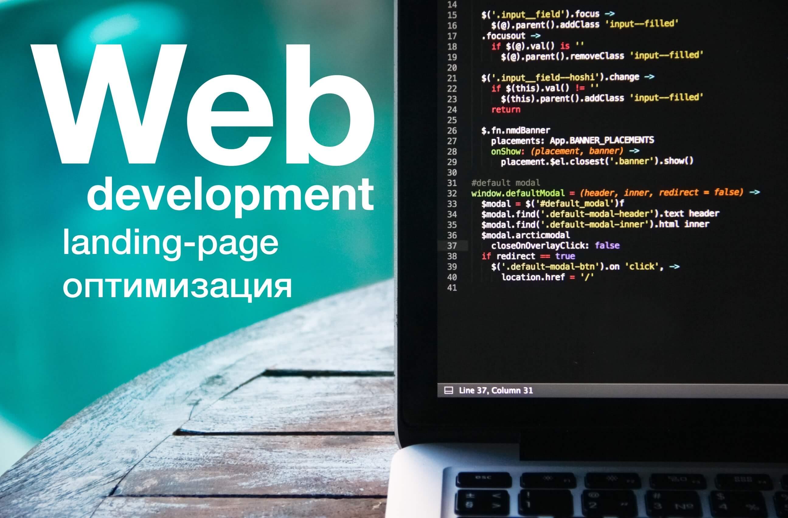 Разработка сайтов поисковая оптимизация как сделать чтобы отображалась иконка сайта